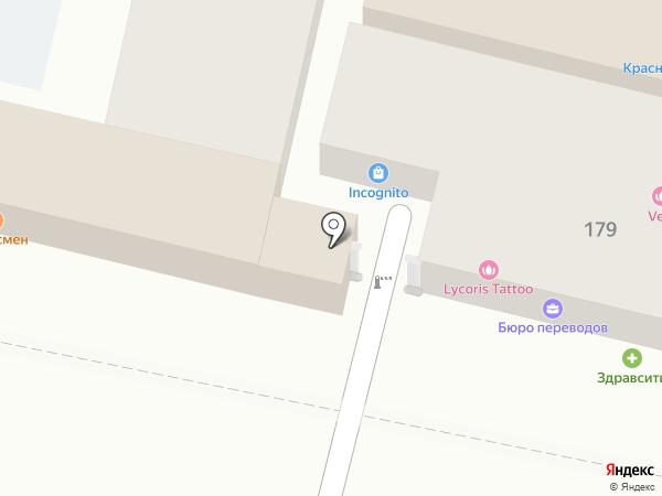 Магазин разливного пива и раков на карте Краснодара