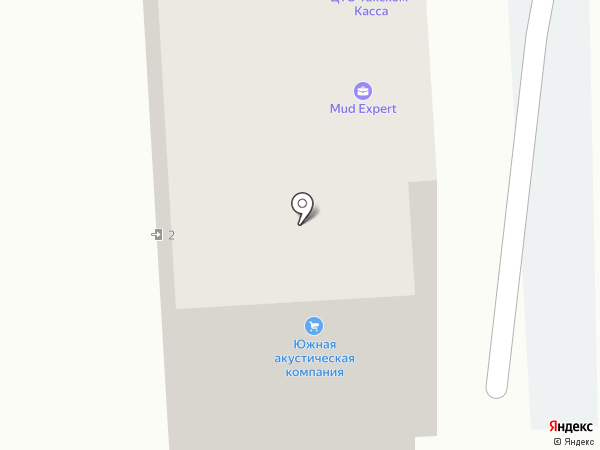 la Belle на карте Краснодара