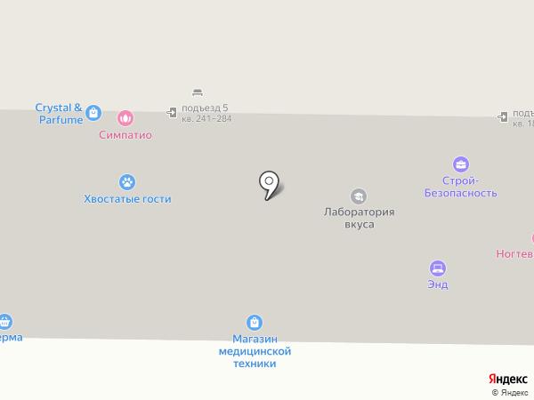 Faberlic на карте Краснодара
