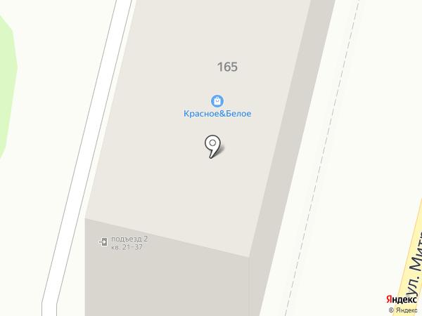 Wedding Rooms на карте Краснодара