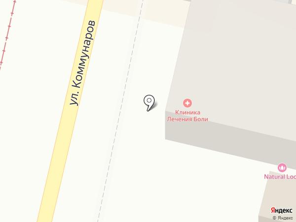 Купец на карте Краснодара