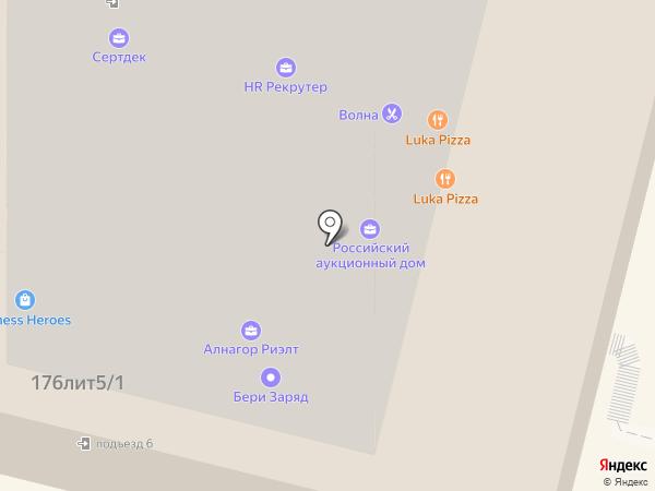 Скрепка на карте Краснодара