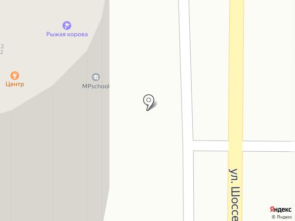 Десерт на карте Краснодара