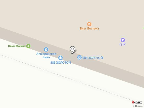 Doner kebab 123 на карте Краснодара