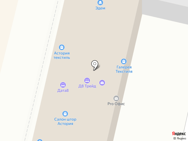 Рай Рус+ на карте Краснодара