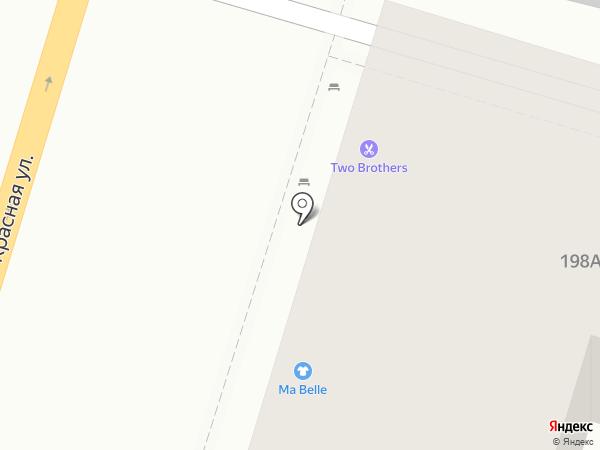 Pomades Краснодар на карте Краснодара