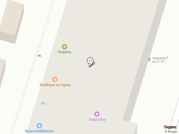 Пикантные истории на карте Краснодара