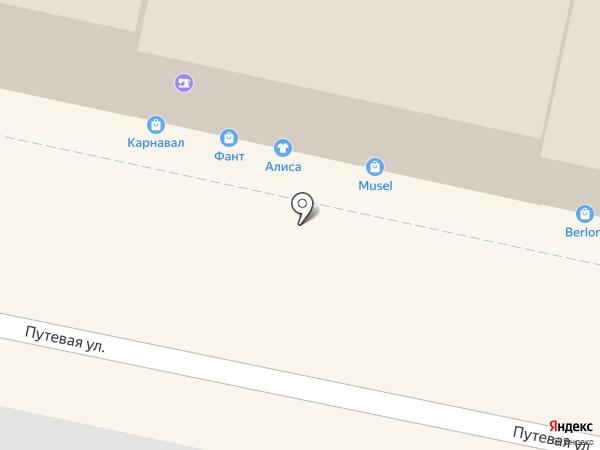 Магазин запчастей для швейного оборудования на карте Краснодара