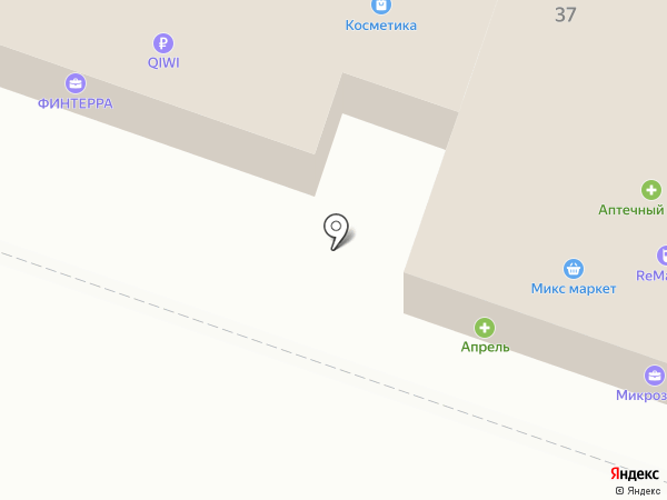 Семейный стиль на карте Краснодара