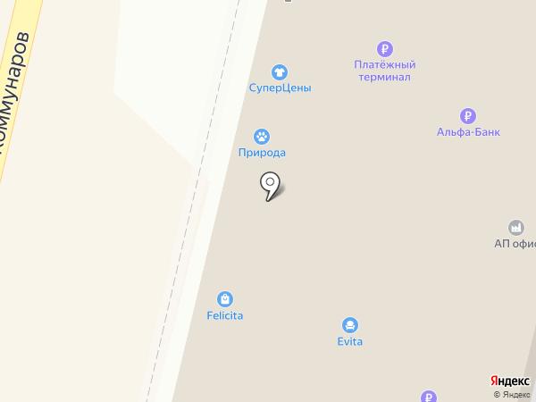 Felicita на карте Краснодара