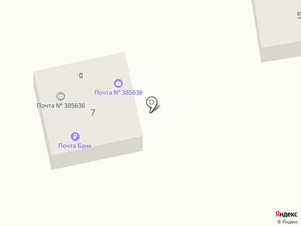 Почтовое отделение на карте Нового