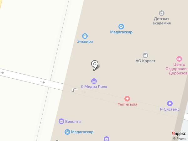 Боспор на карте Краснодара
