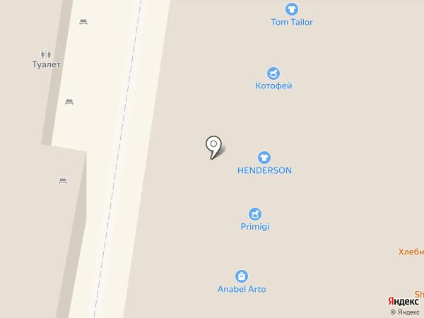 Tom Tailor Denim на карте Краснодара