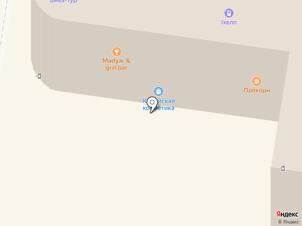 Ice Cream на карте Краснодара