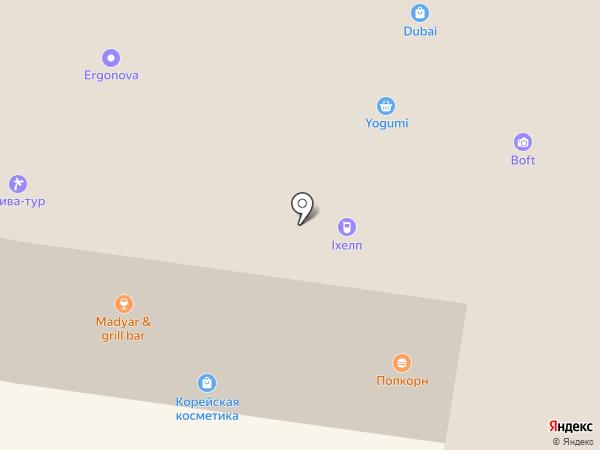 Bella Rosa на карте Краснодара