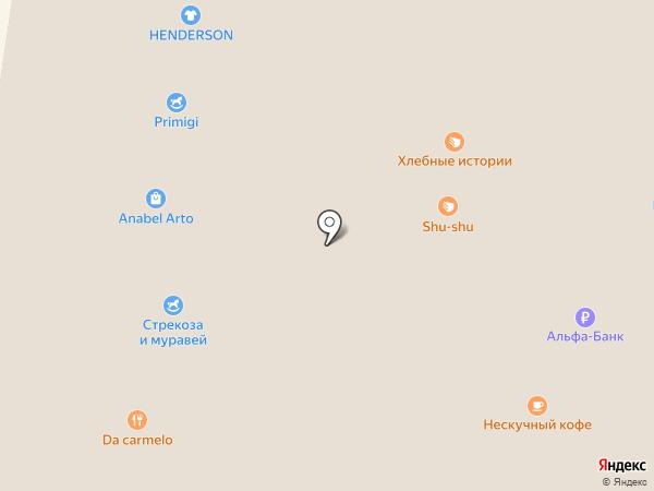 Мадьяр на карте Краснодара