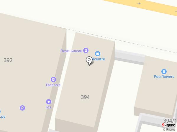 DELLIKA на карте Краснодара