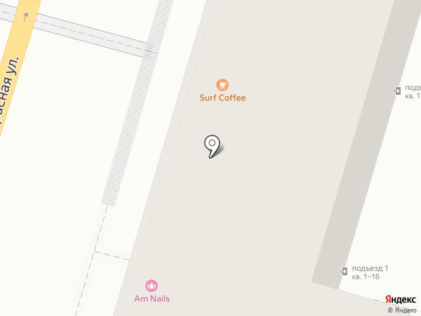 Малина на карте Краснодара