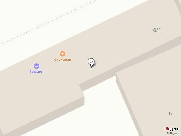 Столовая на карте Краснодара
