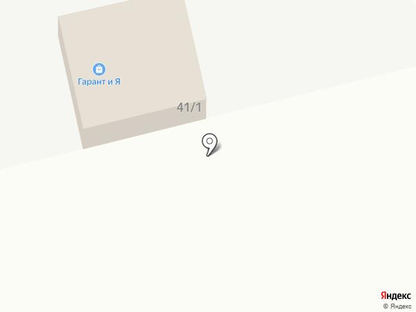 Гарант и Я на карте Новотитаровской