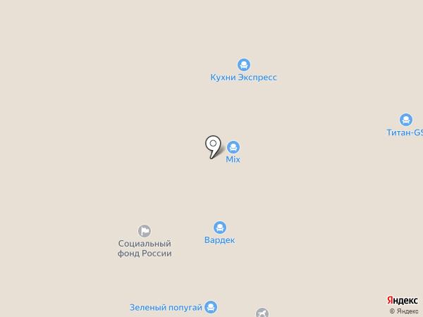 Мои документы на карте Краснодара