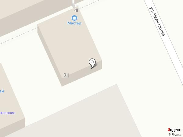 Мастер на карте Краснодара