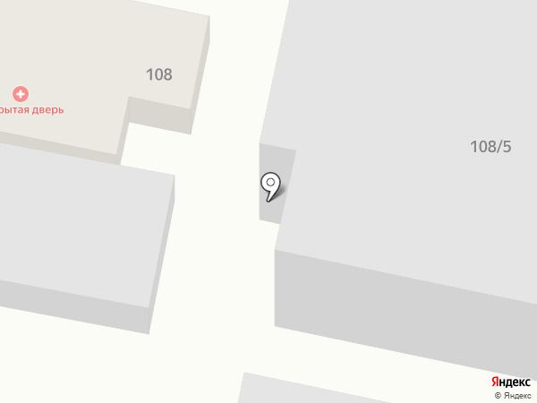 Wow!Profi-Spa на карте Краснодара