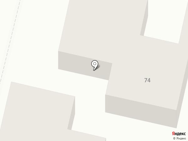 Леон Хаус на карте Краснодара