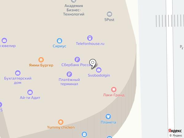 Newdom на карте Краснодара