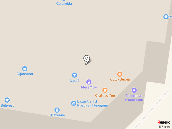 Суши Весла на карте Краснодара