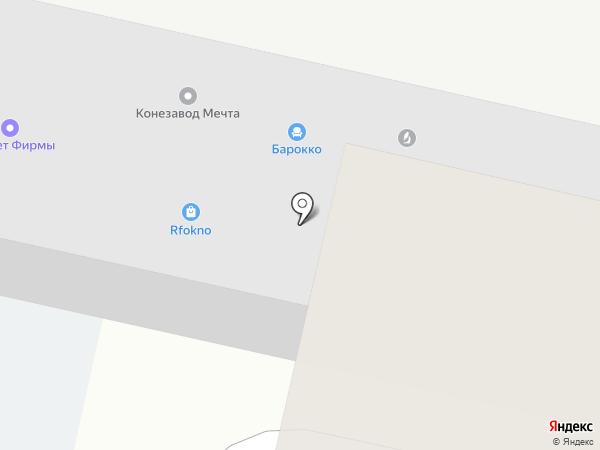 Донатор на карте Краснодара