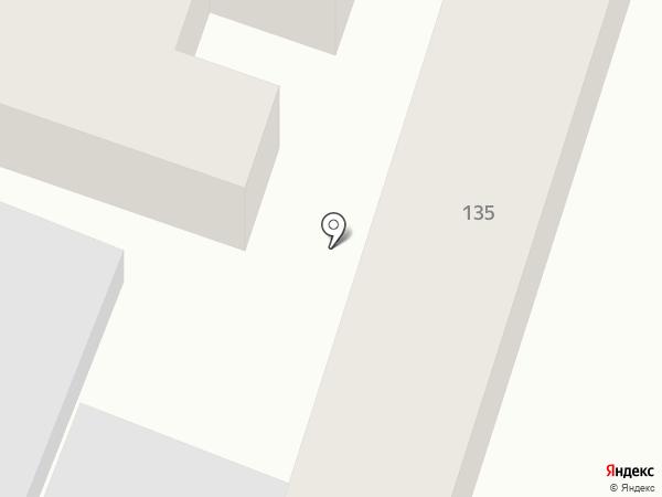 Fix Apple на карте Краснодара