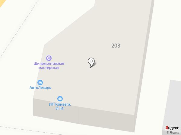 Фистер на карте Краснодара