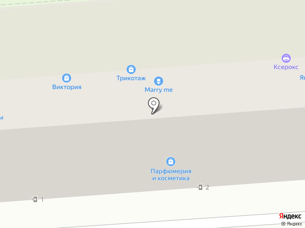 Всезнайка на карте Краснодара
