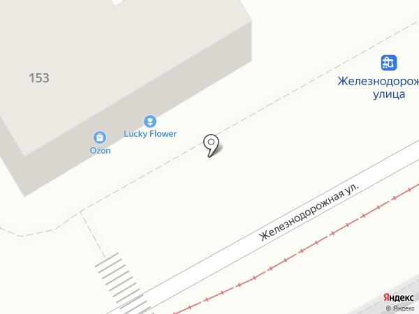 Супер вкусно-Очень быстро! на карте Краснодара