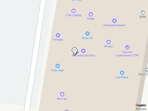 Завод сельскохозяйственного машиностроения на карте Краснодара