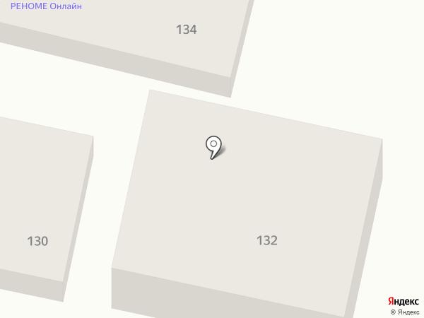 Бросто.Про на карте Краснодара
