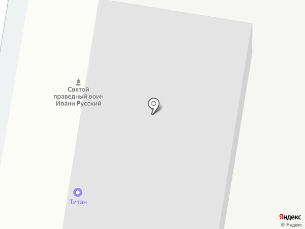 Армопласт на карте Краснодара