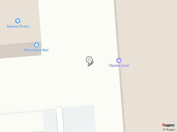 ЯрГласс на карте Краснодара