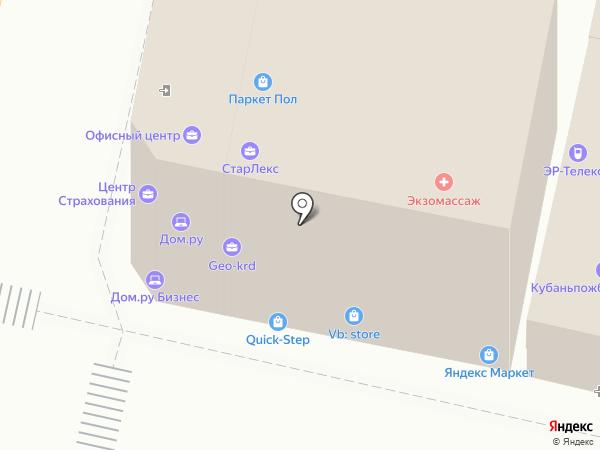 Ваша кухня на карте Краснодара