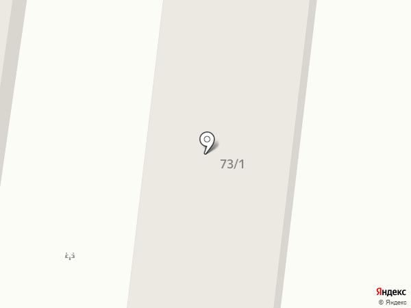 Школа Умниц на карте Краснодара