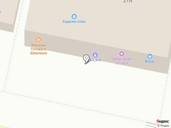 Дымный Roger на карте Краснодара