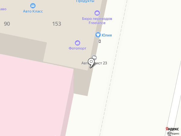 ИНТЕРПРАВО на карте Краснодара