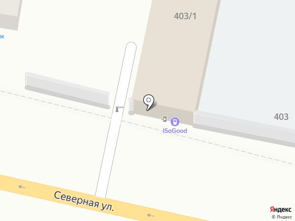 PurPur на карте Краснодара