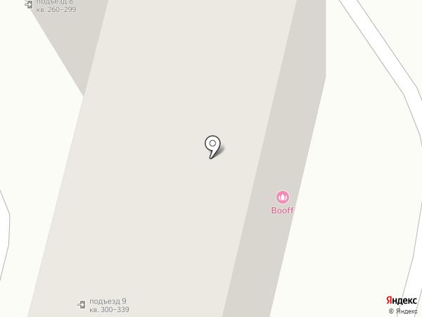 BooFF на карте Краснодара