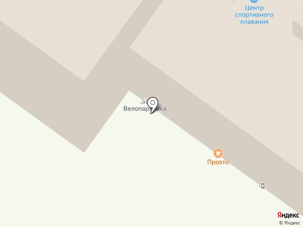 Центр плавания на карте Краснодара