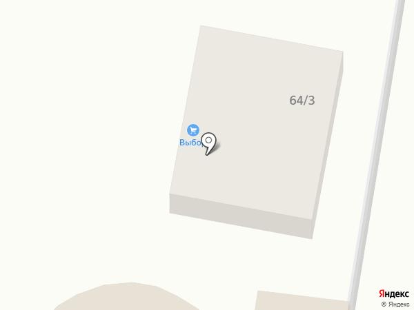 Оникс на карте Краснодара