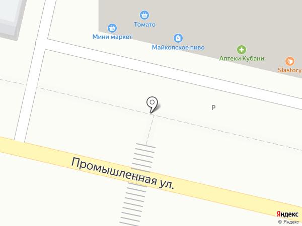 Фруктовощ на карте Краснодара