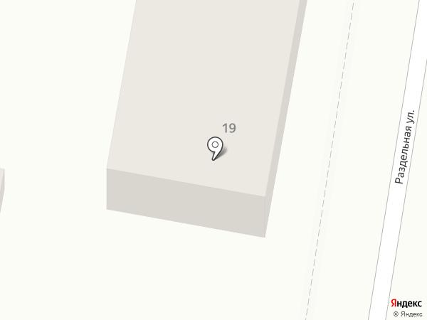 CASTRA на карте Краснодара