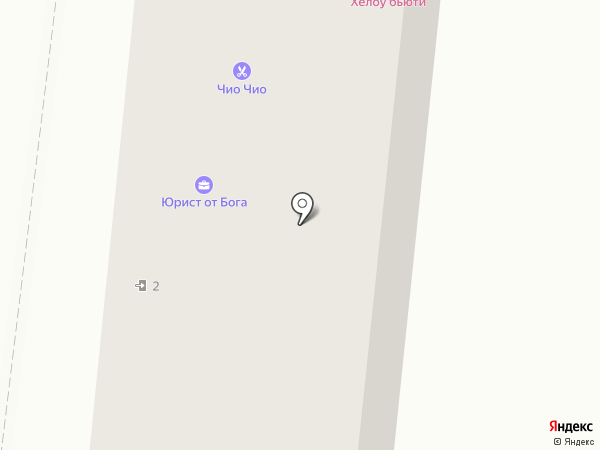 Personal-team на карте Краснодара